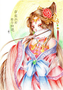 Watercolor pencils Chinese ancient woman