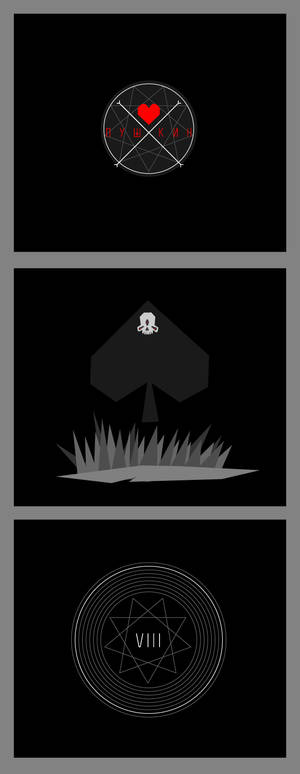PUSHKIN Queen of spades
