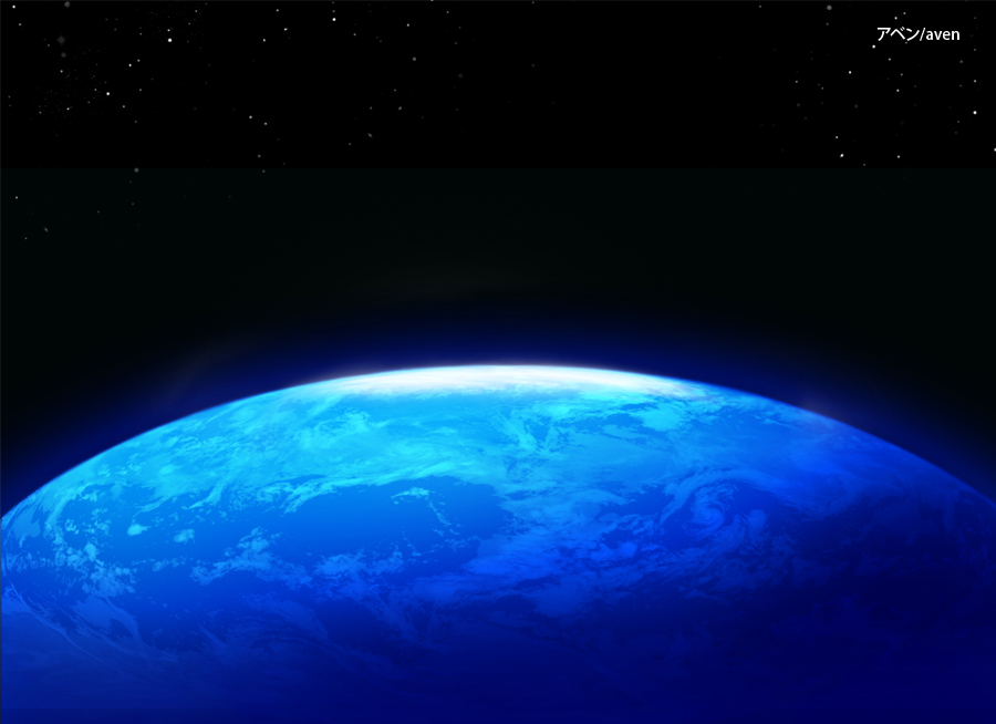 animated planet earth - photo #31