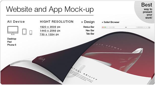 3D Website Display Mockup - 3