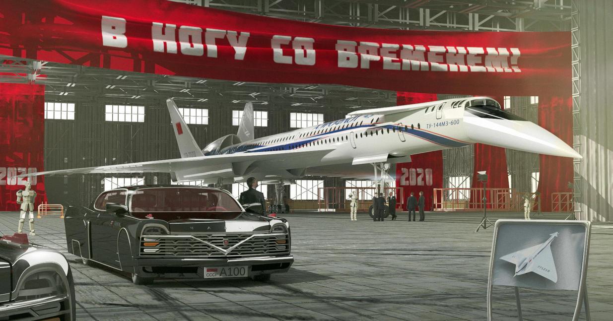 New plane by Mechagen