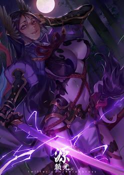 Fate Grand Order - Minamoto Yorimitsu