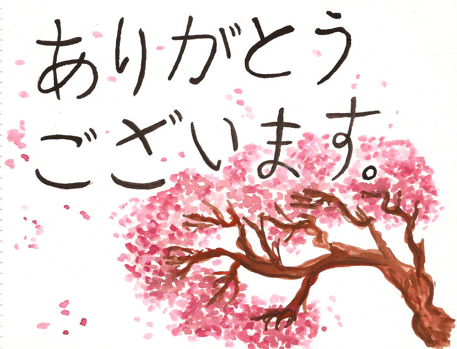 How to write arigato in kanji