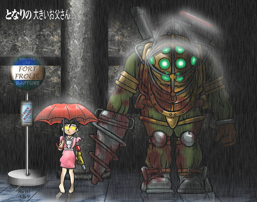 Bioshock - TonariNo Big Daddy