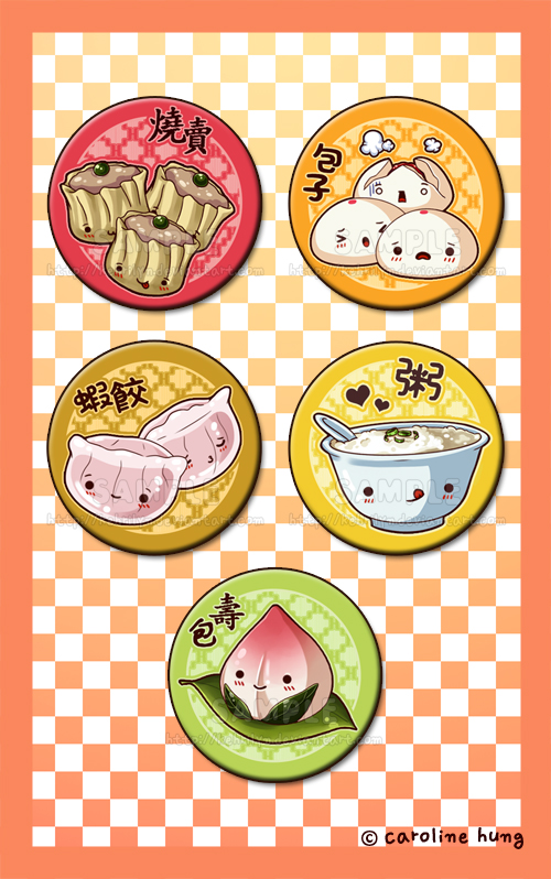 Dim Sum, NOM NOM - Button Set by kehrilyn