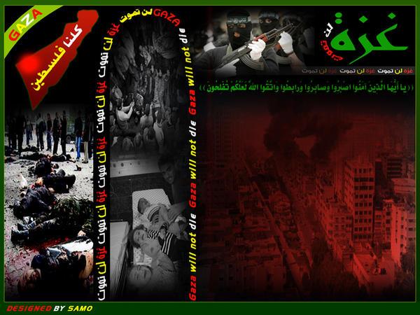 :::صبرا غزة::: GAZA_by_samo202