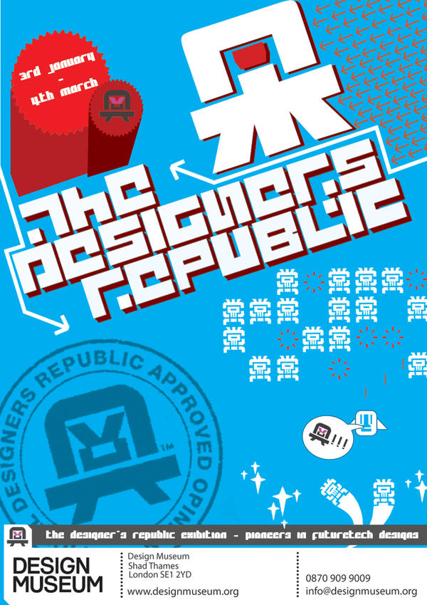 The designers republic poster by surgicalstriker on deviantart for The designers republic