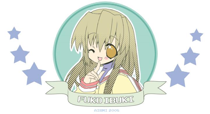 mesh cap graphic: ibuki fuko by airmi