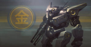 Earthbot