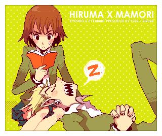 HIRUMA X MAMORI by AirJar