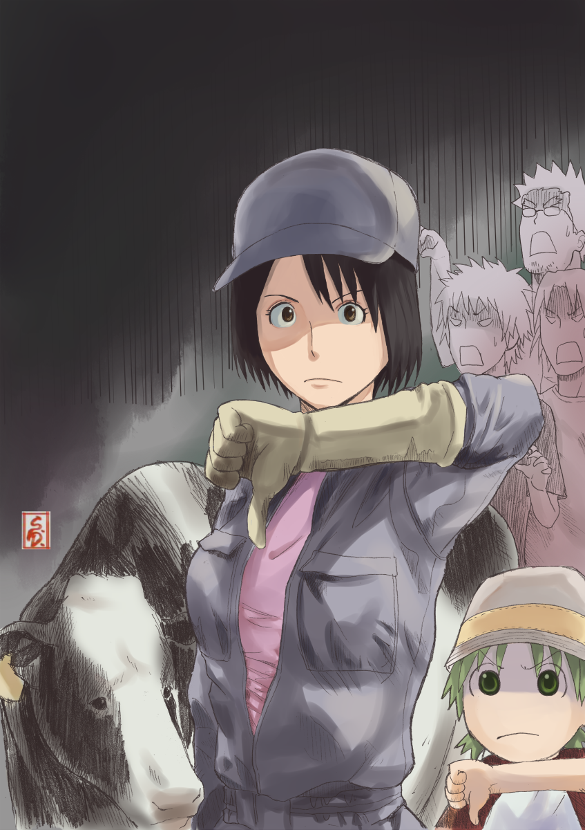 Yotsuba and  the Farm Girl by sharingandevil