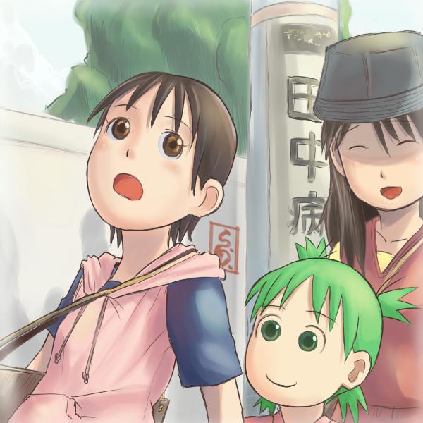 yotsuba and miura and ena by sharingandevil