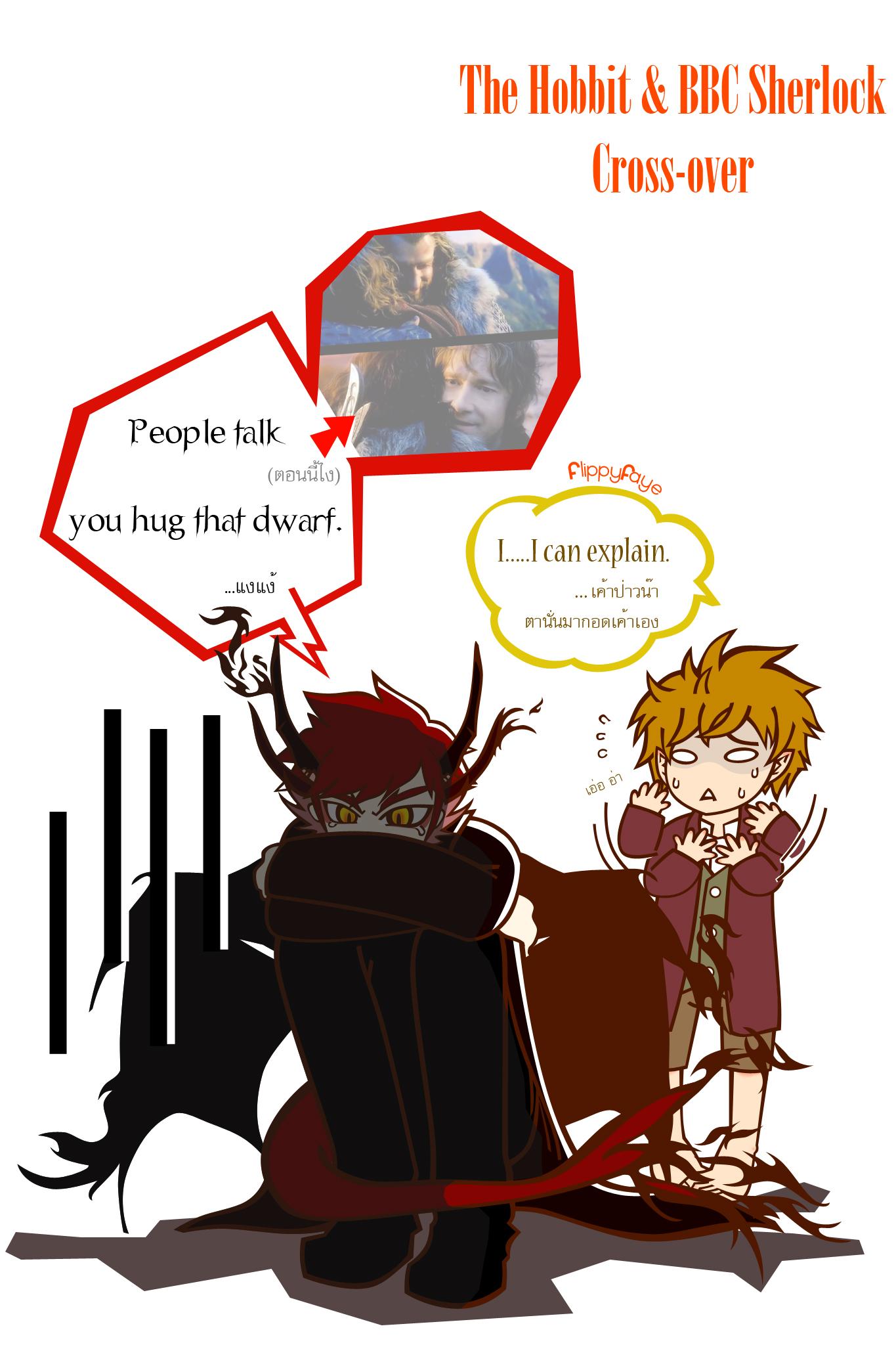Bilbo Watson 4 : The Shermaug's Valentine Story by FlippyFaye