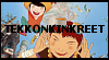Tekkonkinkreet Stamp by Beautifulcreature02