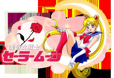 [signature] Sailor Moon