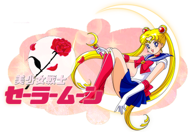 [signature] Sailor Moon by nigmatillium