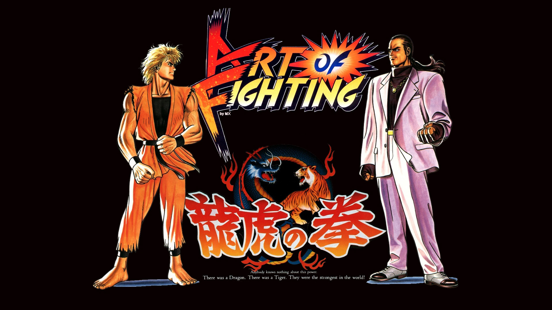 art of fighting 2 wallpaper
