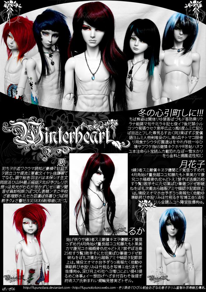 Winterheart Magazine Spread by Fuyunobara