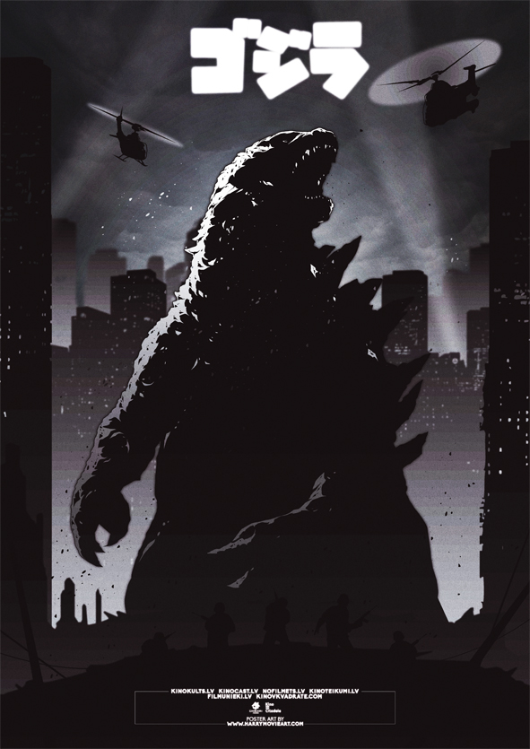 Godzilla by harijz