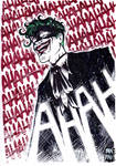 Joker warm-up