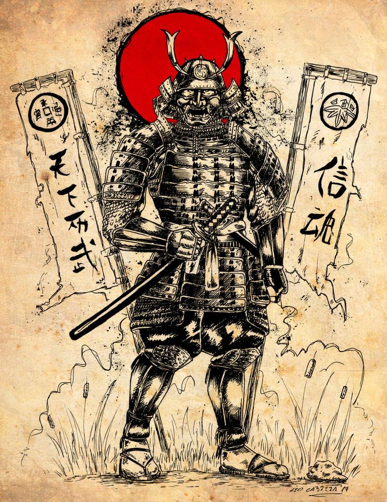 Samurai by chilifactor