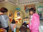 Minnie Mouse's House Inside 8