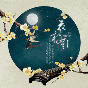 xin787458875's Profile Picture