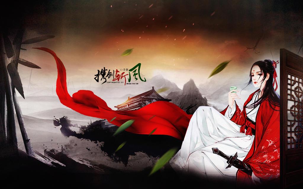 desktop by xin787458875
