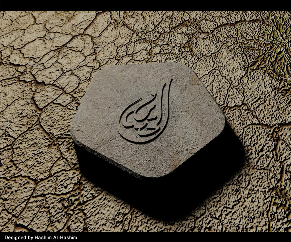 torba alhusain by hashem3d