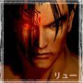 Devil Jin avatar by TeraMaster