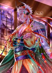 Chinese Zodiac by Ari-ZW