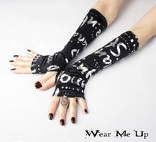 Your Style - Black gloves with Silver Letters