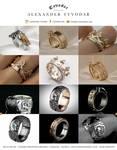 alien ring / tyvodar / skull ring / crown ring