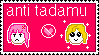 anti-tadamu stamp by HiKaRi6464