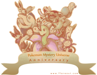 PMU Anniversary Banner 2012 by Ankoku-Flare