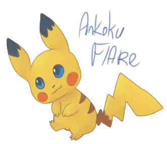 Pika by Ankoku-Flare