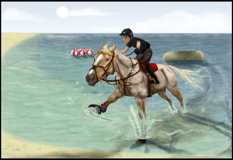 Waterhorse by Mendokusee