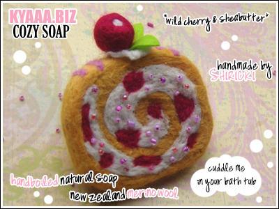 kyaaa.biz Soap - Cherry Roll