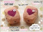 kyaaa.biz Soap - Hearts Marzi