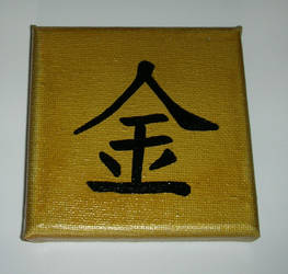 Canvas Kanji Gold . SALE by vlindertje235
