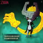 30 Days of Zelda - 23
