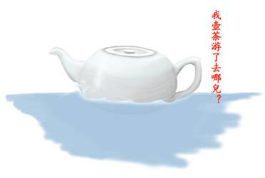 Where's my pot of tea swam to by tykimikk