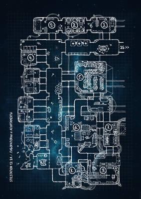 Stickstation 13 map lvl 2A