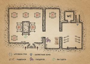 Globuzz Dungeon Map