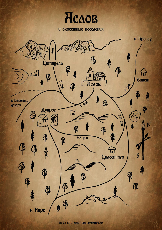 Aslov city and alongside lands map