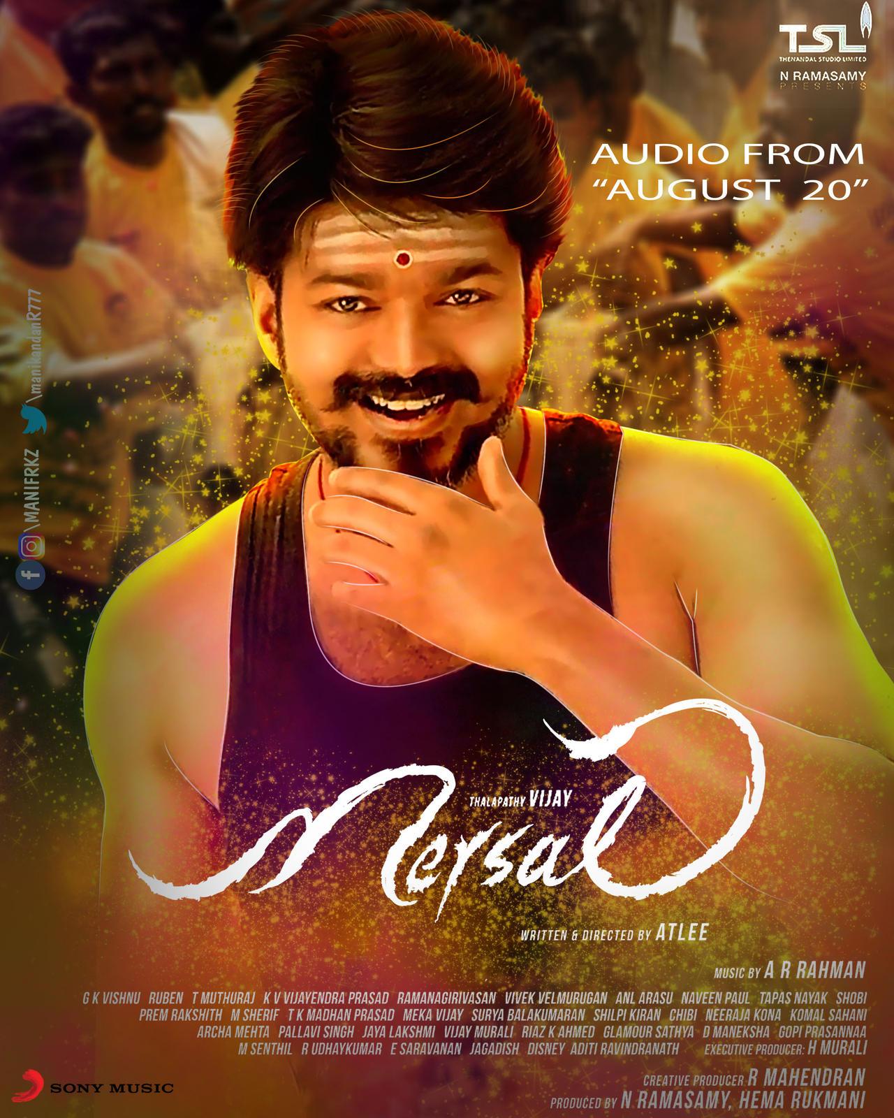 annadurai 2017 tamil full movie download online free (700mb) -