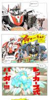 Optimus family 2