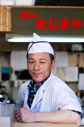 Niku no Tajimaya + owner