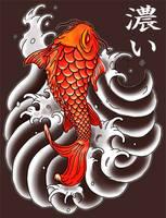 koi fish by Illpnoy