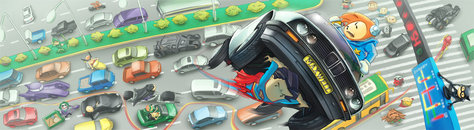 Call superman in traffic jams by A-BB